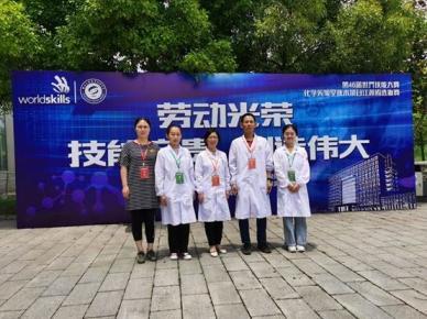 我校学子入选第46届世界技能大赛江苏省化学实验技术项目集训队