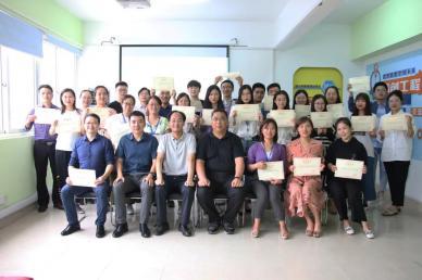 学校举办第一期ESB创新创业师资培训班