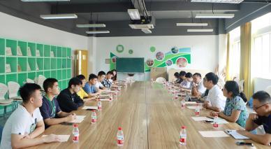 学校召开厉行节约反对浪费主题教育师生座谈会