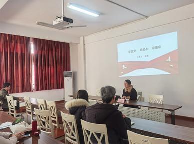 设计学院邀请宣传部副部长赵蕾作《学党史 明初心 知使命》专题讲座