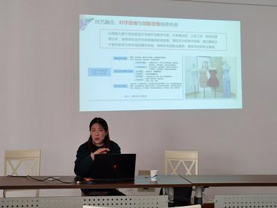 设计学院举办教师信息化教学能力大赛专题讲座